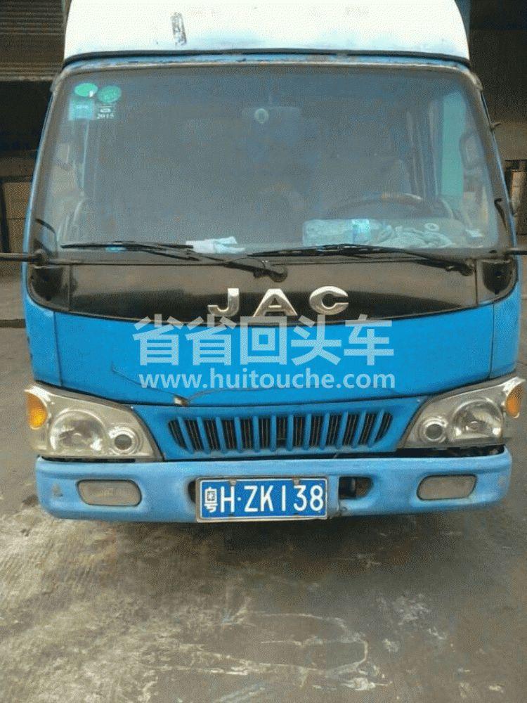 广东省佛山市到广东省肇庆市 厢式密封车 物流运输有限公司