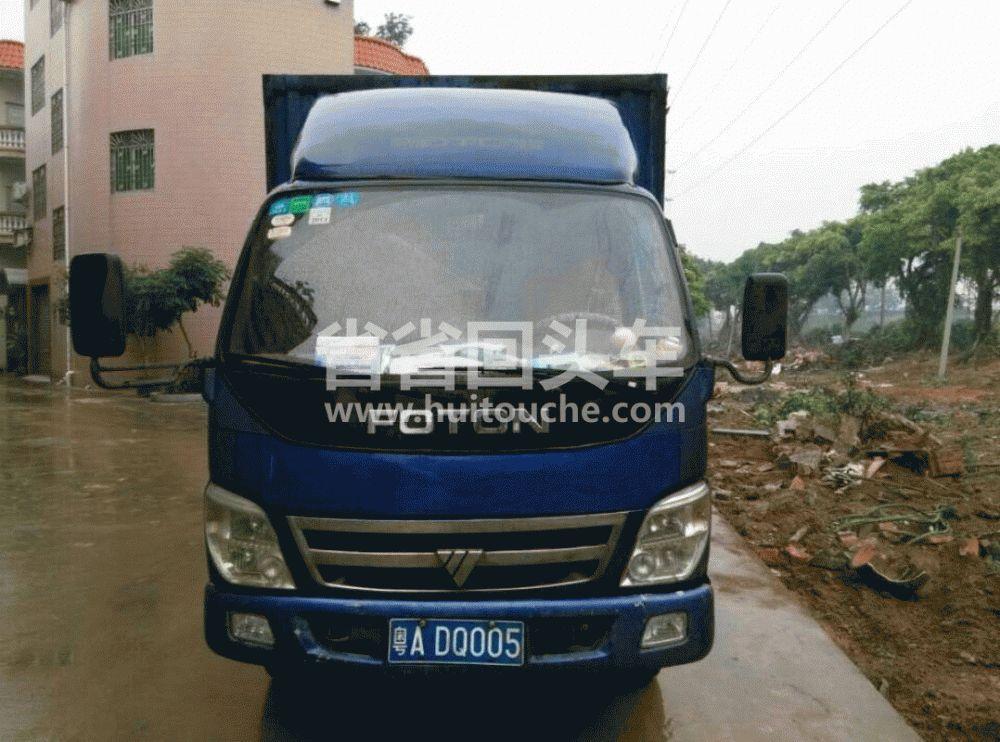 广东省珠海市到广东省广州市白云 厢式密封车 物流运输有限公司