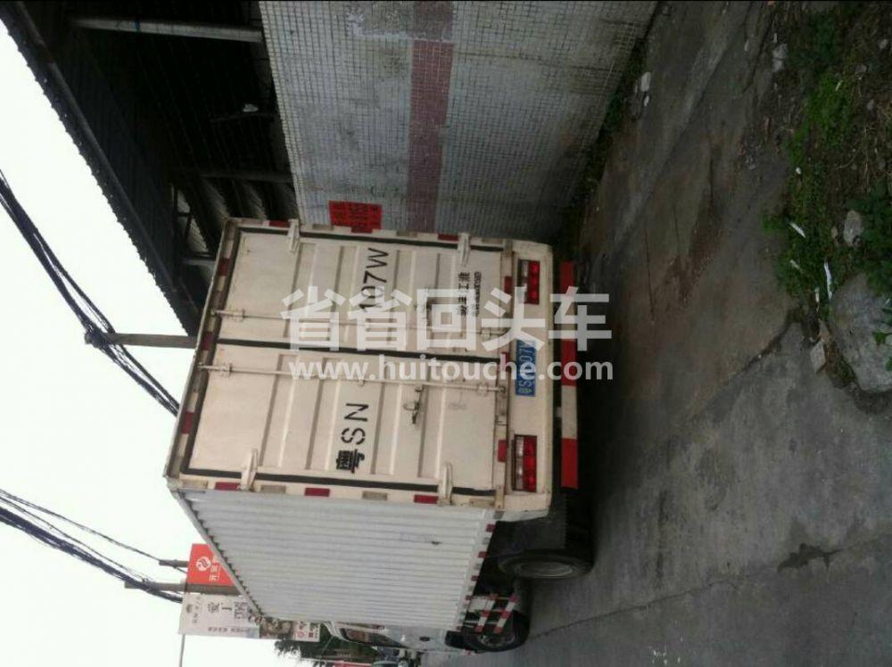 广东省东莞市长安镇到广东省 厢式密封车 物流运输有限公司