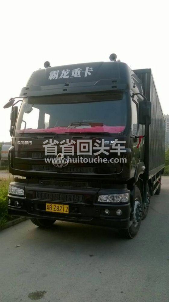 广东省广州市到广东省深圳市 厢式尾板车 空车配货