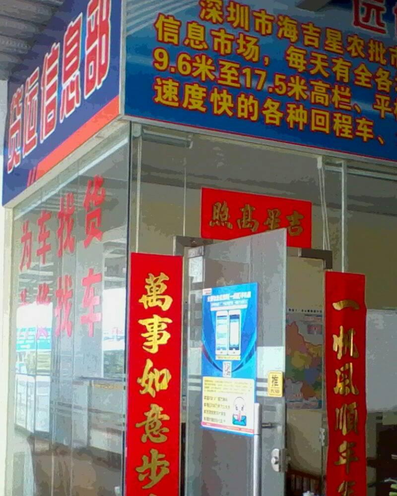 广东省惠州市惠阳到广东省珠海市斗门物流货源信息