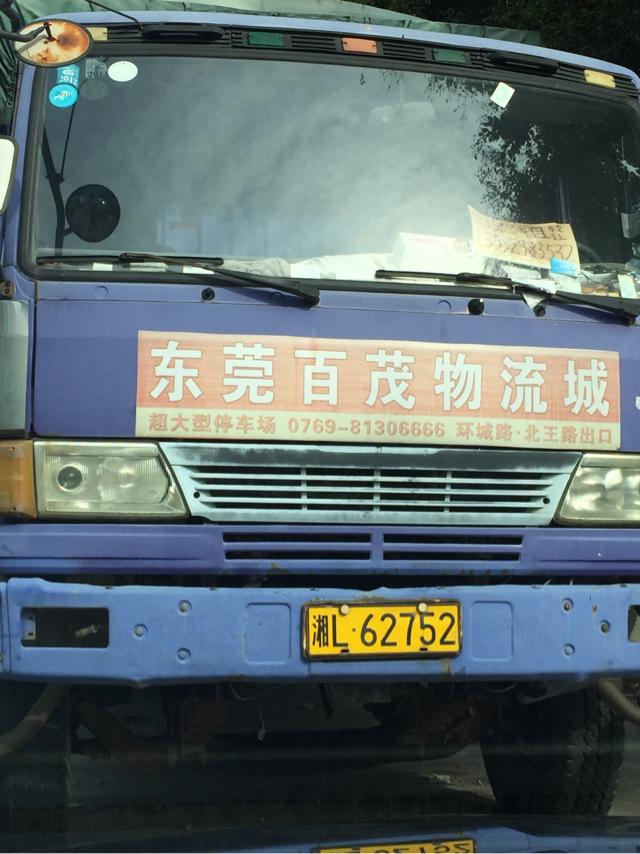 广东省广州市白云到广东省惠州市博罗县物流货源信息