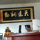 广东省佛山市顺德到广东省江门市蓬江物流货源信息