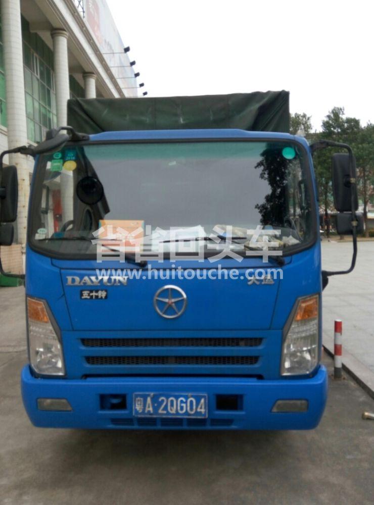 四川省成都市到 广东省广州市货车出租